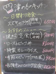 レお勧め12.10
